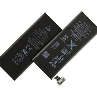 Apple-iPhone-4s-battery-detail_2520x2520
