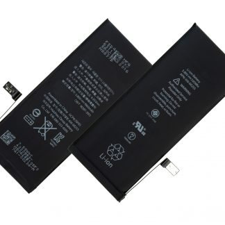iPhone7-Battery-large_2520x2520